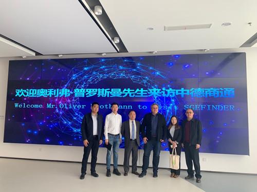 德国联邦电商协会主席、嘿.熊猫公司创始人兼首席执行官奥利弗•普罗斯曼先生来访中德实业